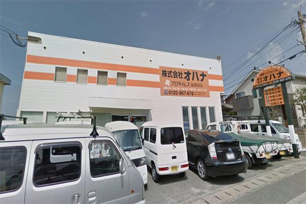 福岡塗装業社おすすめ株式会社オハナ
